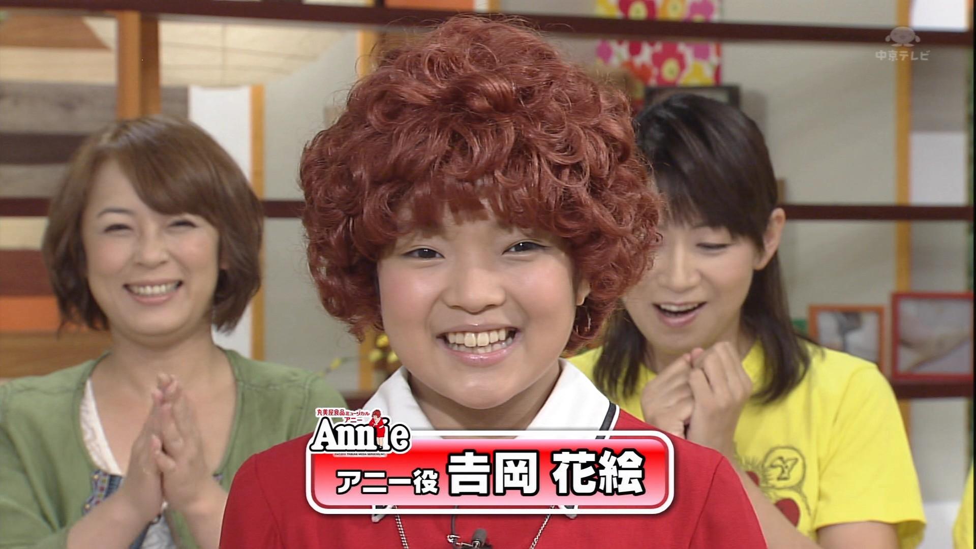 子役 アニー